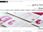 מיתוג ועיצוב אתרים | רחלי בילנקו