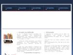 RAFFAELLO | SU MISURA | ΠΟΥΚΑΜΙΣΑ | ΓΡΑΒΑΤΕΣ | ΠΛΕΚΤΑ | ΑΞΕΣΟΥΑΡ | ΖΩΝΗ | ΚΑΣΚΟΛ | ΦΟΥΛΑΡΙ | ...