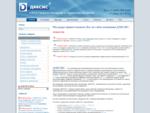 ДАКСИС | Контроллеры СТМ STM, Магнитные замки ПРОЭЛ, Электронные ключи