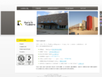 AS Ehitusfirma Rand ja Tuulberg avalehekülg