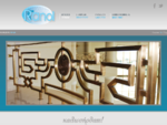 RANOL | plexiglass, inox bronze constructions