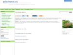 Гринай — Зелёная Гармония ландшафтный дизайн, комнатные растения, орхидеи, экзотические фрукты,