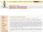 Παλαιά Βιβλία Εκδόσεις Καραβιάς Ελληνική Βιβλιογραφία Σπάνια Βιβλία