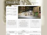 Ravintola kirjakauppa | Ravintola Kirjakauppa - Janon kantapaikka - Lounas Pori
