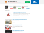 Истек срок регистрации домена rbc-bestcredit. ru
