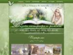 Романтик-Сити, Краснодар – дизайн интерьера, дизайн, отделка и ремонт квартир, шторы, потолки