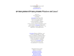 אחסון אתרים מקצועי - LiveDns