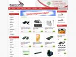 Superkraft. se - Batterier, Laddare och Tillbehör till Digitalkamera, El-Verktyg, Laptop, Mobilt