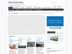 realestatenews. gr | Διαδικτυακή εφημερίδα για την αγορά ακίνητων στην Ελλάδα
