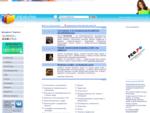 РЕФ. РФ - всероссийский банк рефератов. Бесплатные рефераты, курсовые, контрольные, дипломы, шп