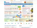 Регистрация доменов и надежный хостинг сайтов - regindustries. ru