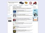 Registreringsnummer | Listepris | EU kontroll | billaring;n | Finn bileier | Bruktimport