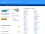 Registro domini . it | Sito specializzato registrazione domini . it