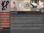 Ηλίας Ρεΐσης - Μαρμάρινες επιγραφές, ανεξίτηλες φωτογραφίες πορσελάνης, καντήλια τάφων, αξεσουάρ