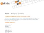 РЕКВИ - реклама в Интернет - создание и продвижение сайтов в Краснодаре