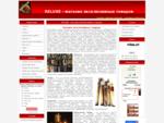 RELUXE - магазин эксклюзивных товаров | табак, сигары, трубка, портсигар, мундштук, кальян, з