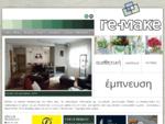 Ιδέες διακόσμησης, ανακαίνιση, σχεδιασμός σπιτιού και συμβουλές για διακόσμηση στο σπίτι, στο ..
