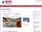 Remax Professionals, Ακίνητα Ανατολική Κρήτη, Μεσιτικό γραφείο