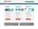 РентВан - заказ комфортабельных микроавтобусов и минивенов
