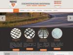 Геосинтетические материалы от производителя для строительства и ремонта дорог, базальтовая сетка для
