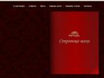 Ресторан «Сокровище шаха»