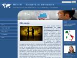 Asseverazione Project Financing | Revis società di revisione |