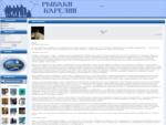 Портал - Рыбалка в Карелии. Форум Рыбаки Карелии.