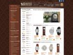 Наручные часы, швейцарские часы мужские и женские. Интернет-магазин наручных часов, купить часы в