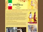 Стильная женская одежда из Италии в магазинах Москвы