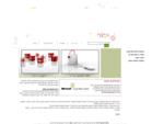 רינת מתנות מרגשות - 052-5315200