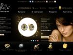 Ювелирный магазин украшений РИНГО – ювелирный салон ювелирных украшений из золота с бриллиантами