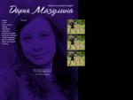 Профессиональный хендлер Дарья Мазулина