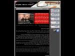 רישוי עסקים - החברה לרישוי עסקים