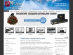 Цены на похоронные услуги в Москве, ритуальное агентство РИТУАЛ (Москва). Стоимость организации .