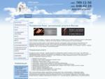 Похоронные бюро (агентство) в Москве предлагает ритуальные услуги и организацию похорон цены на вен