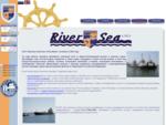 Буксировки, Агентирование, Фрахтование, Экспедирование, Обеспечение ремонт судов, Река Море
