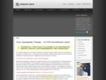 Салон-трансформер «Ривьера» | Переоборудование микроавтобусов