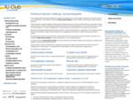 RJ-Club - Компьютерная помощь организациям, услуги системного администратора