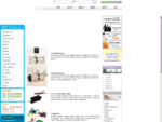 [주]로보블럭시스템 - 임베디드, 로봇, 소프트웨어 및 각종 제어장치개발판매 전문 대표 회사