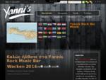 Καλώς ήλθατε στο Yannis Rock Music Bar