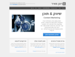 רונן מאיר Content Marketing