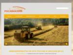 Росавиахим авиационные работы и сельхозавиация
