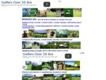 ROSGOLF. RU – гольф новости, гольф-клубы, гольф-соревнования, гольф-турниры, гольф поля, гольф