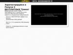 Обучение фокусам | Cекреты фокуcов | Тренинг по фокусам Александра Росса | Обучение фокусам. Cек
