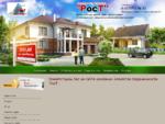 Агентство недвижимости РосТ - продажа, аренда недвижимости г. Артем