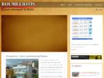 Ρουμελιώτης - Πολυτελής διαμερίσματα και μεζονέτες | Roumeliotis - Luxury Apartments and Houses