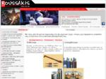 ΡΟΥΣΣΑΚΗΣ - Αντιπροσωπείες - Εισαγωγές - Εμπόριο βιομηχανικών ειδών