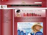 Главная - Интернет-магазин японской косметики в Москве, органическая косметика, натуральная косметик