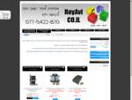 Royavi רויאבי ייבוא ושיווק מוצרים - הרחקת עטלפים | הרחקת עכברים | הדברה אלקטרונית
