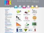 Типография РПК визитки, буклеты, брошюры, каталоги, плакаты, широкоформатная печать, наружная